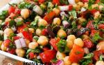 Салат с нутом: подборка рецептов