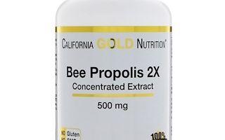 Природный антибиотик now foods прополис 1500— от пчел с любовью