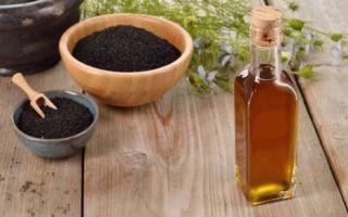 Масло черного тмина для волос: как правильно его применять, рецепты масок на его основе, польза для ресниц, бровей и бороды