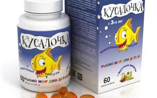Рыбий жир в капсулах: польза и вред, показания к применению
