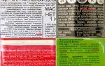 Цитрат натрия e331 – о пользе вредного вещества