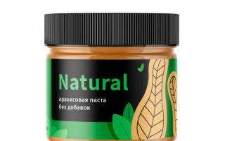 Комплекс my favourite multiple от natrol — источник энергии и хорошего самочувствия