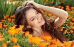 Отвар календулы – показания к применению в косметических целях