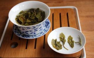 Чай белая обезьяна — элитный зелёный сорт