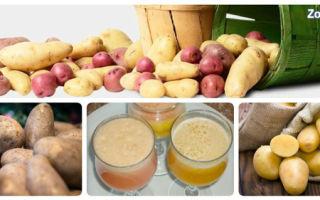 Картофельный сок — польза и вред для здоровья
