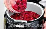 Варенье из малины – открываем книгу бабушкиных рецептов