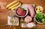 Bитамин b6 — за что отвечает, дневная норма, в каких продуктах содержится, признаки дефицита