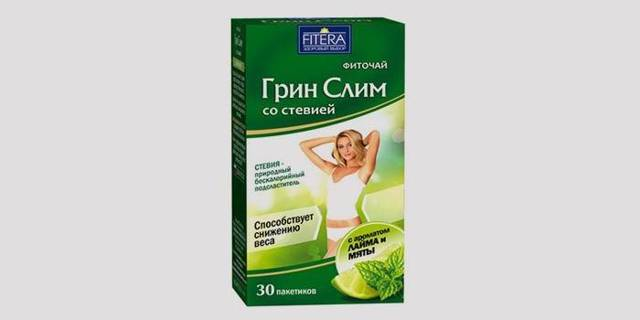 Стевия: что это, польза и вред от этого растения, как его применяют в качестве сахарозаменителя при диабете