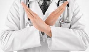 Клюква понижает или повышает давление: вкусное лечение гипертонии