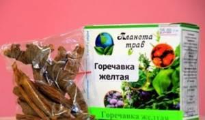 Горечавка: виды, обладающие лечебными свойствами и их применение