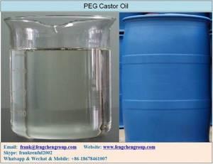 ПЭГ-40: гидрогенизированное касторовое масло, как его получают и применяют в косметике, свойства peg 40