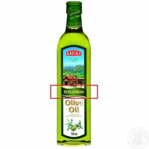 Оливковое масло натощак: правила очищения организма