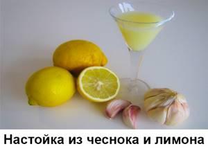 Чистка сосудов чесноком и лимоном: методика