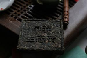 Бодрящий чай – вернёт тонус и замотивирует на новые свершения