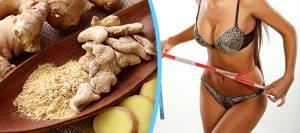 Полезные свойства имбиря для женщин: здоровье и красота