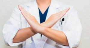 Мята для желудка — безопасное лечение гастритов