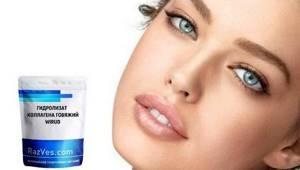 Гидролизованный коллаген: где можно купить, как hydrolyzed collagen поможет суставам хрящам и коже
