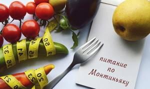 Разгрузочный день на помидорах - один из способов сбросить вес и очистить тело