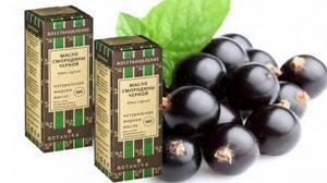 Масло черной смородины – лечебные свойства и применение