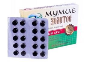 Применение мумие: рецепты при различных заболеваниях