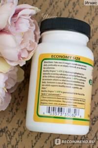 5 htp – аминокислота гидрокситриптофан, зачем применяют эту пищевую добавку и возможные побочные эффекты