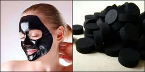 Активированный уголь от черных точек: маски и скрабы