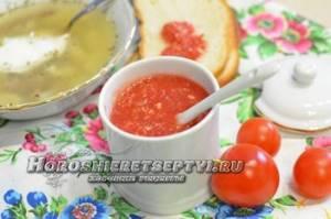 Хрен столовый: рецепты приготовления с советами и рекомендациями