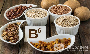 bитамин b6 - за что отвечает, дневная норма, в каких продуктах содержится, признаки дефицита