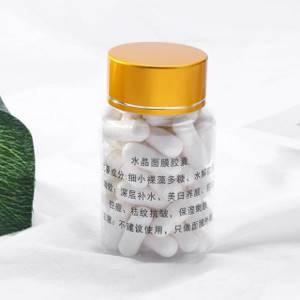 Морской коллаген:  белок, замедляющий старение, где можно купить эликсир молодости, сыворотка для приема внутрь