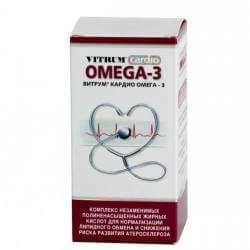 Омега-3 — для чего полезно принимать жирные кислоты