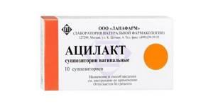 Пробиотики при приеме антибиотиков — особенности применения