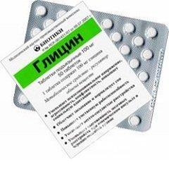 Глицин: состав и фармакологическая группа, различные формы выпуска и зависит ли от нее срок годности