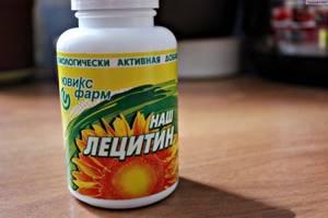 Соевый лецитин: что это такое, как он влияет на организм, возможные польза и вред от применения добавки