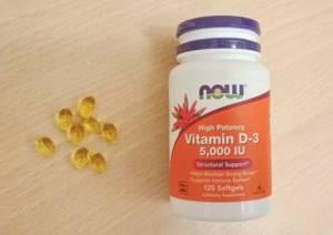 Витамин Д для взрослых: для чего он нужен и полезен, как принимать d3 и его суточная норма, признаки дефицита