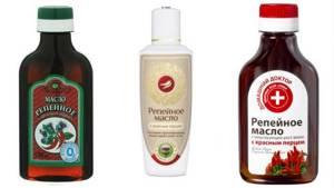 Репейное масло: как пользоваться и приготовить в домашних условиях, свойства и польза средства