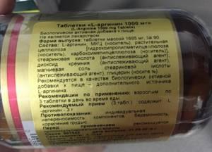 Ресвератрол от Солгар: где купить биодобавку и как правильно ее применять, отзывы и инструкция по применению